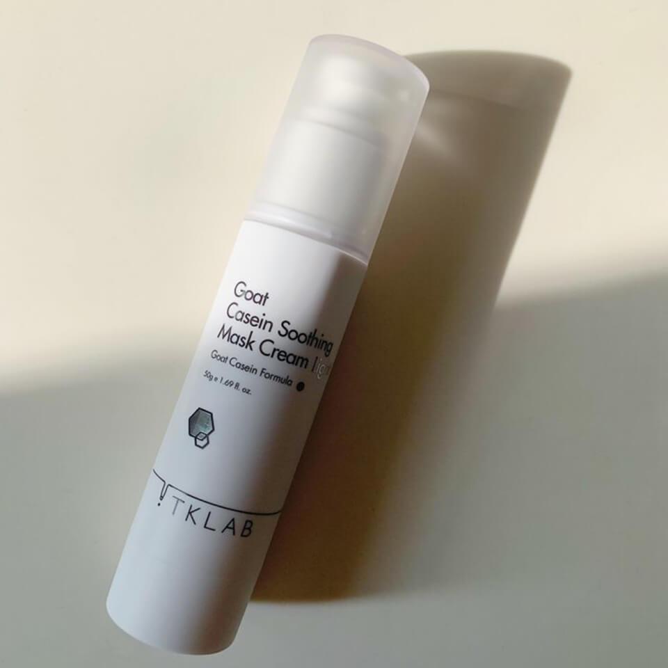 羊珞素生肌蜜,溫和面膜乳給你光滑肌