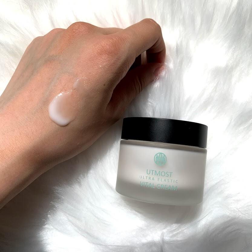 抗氧化保養品推薦 UTMOST 極禦光系列,抵抗皮膚老化的好幫手